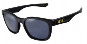 Okulary Oakley Garage Rock OO 9175 20