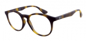 Okulary Ray-Ban Junior RB1554-3616