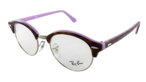 Oprawki Ray-Ban Clubround RB4246V-5240