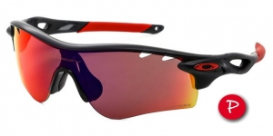 Okulary Oakley Radarlock Path OO 9181 23