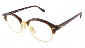 Oprawki Ray-Ban Clubround RB4246V-2372