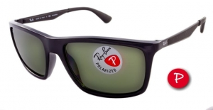 Okulary Ray-Ban® RB4228-601/9A