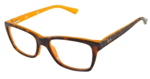 Okulary Ray-Ban Junior RB1536-3661